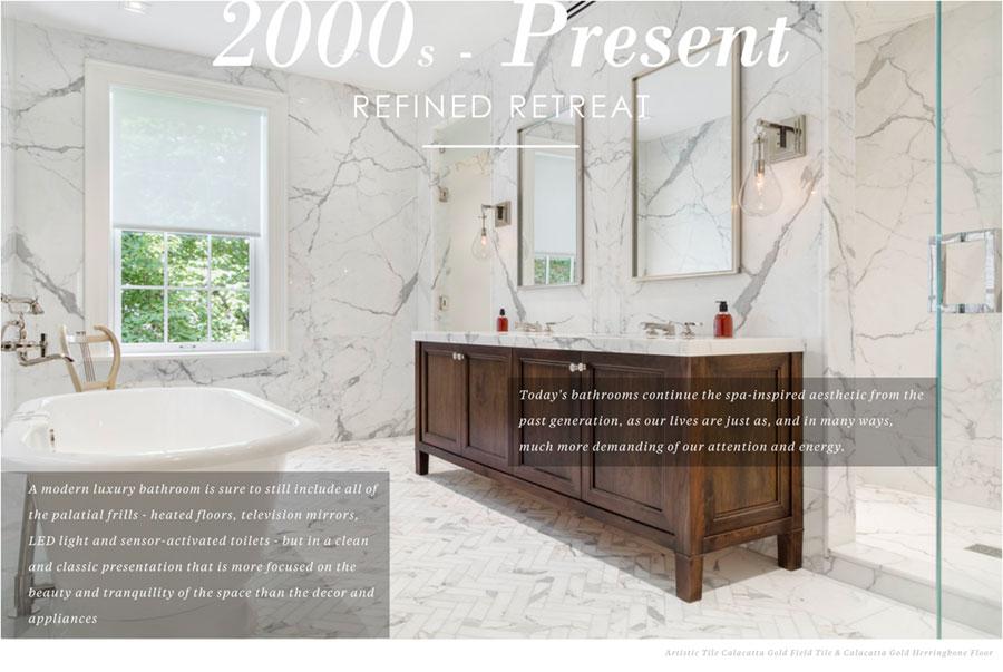2000s present bathroom design